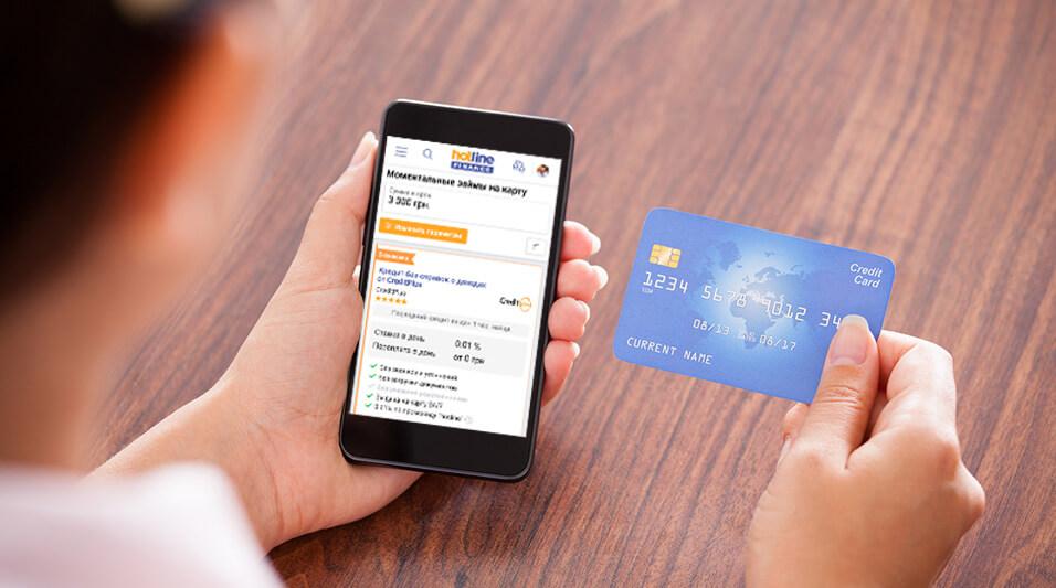 Получить карточный кредит атб банк кредит на бизнес