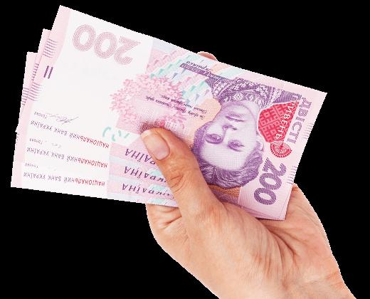 Все кредиты до зарплаты в украине кредит он лайн в киеве